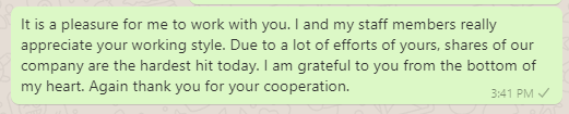 Thank you message to business partner for support